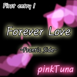Pinktuna - Forever Love (Frantic Side)